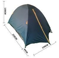 Палатка GY004 (2 мест)