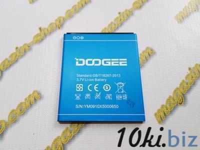Аккумулятор для Doogee X5 / X5s / X5 Pro Аккумуляторы для телефонов, mp3 плееров в Казахстане