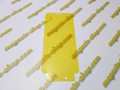 Гидрогелевая пленка для Xiaomi Mi 8 Lite