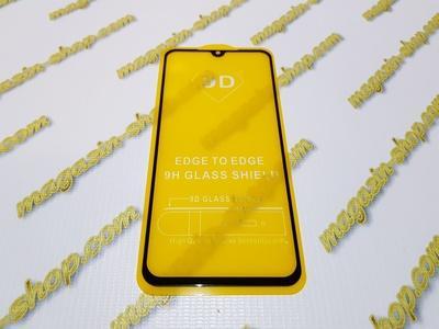 Защитное 9D стекло для Xiaomi Mi 9 SE