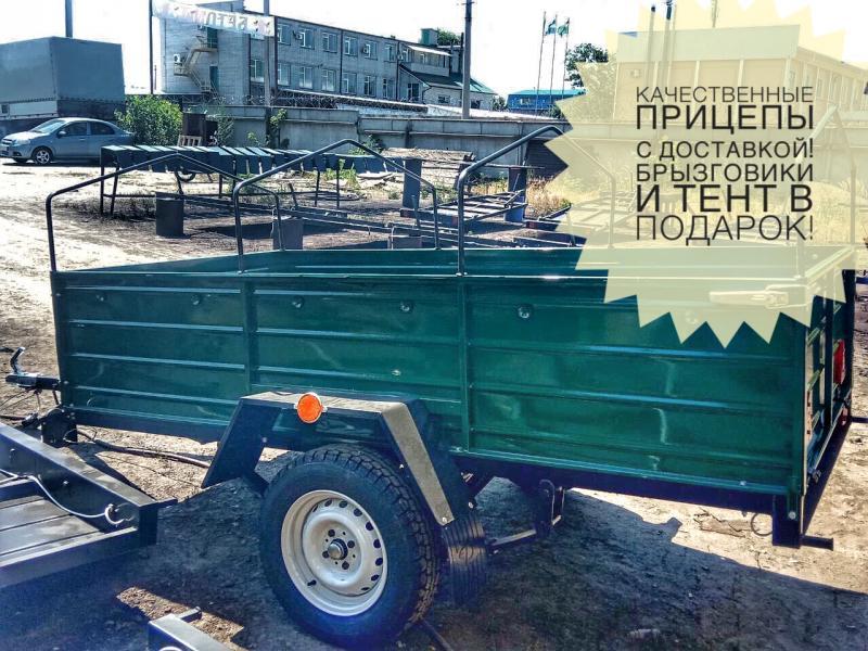 Легковой прицеп Днепр-210 и другие модели от завода!