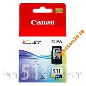 Картридж Цветной катридж CANON CL-511