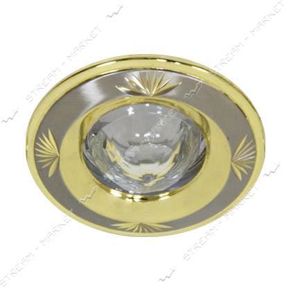 Cветильник точечный FERON 2011DL титан-золото MR-16