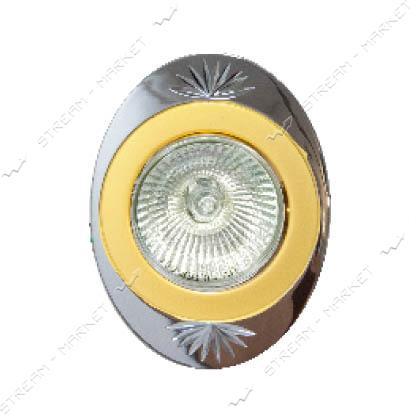 Cветильник точечный FERON 250DL черный металлик-золото MR16