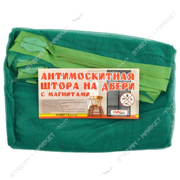 Сетка антимоскитная CVNagro дверная на магнитах 210х100 см зеленая