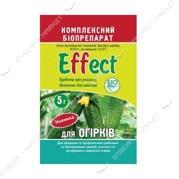 Effect Биофунгицид для огурцов 5г