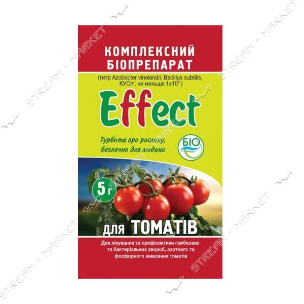 Effect Биофунгицид для томатов 5г