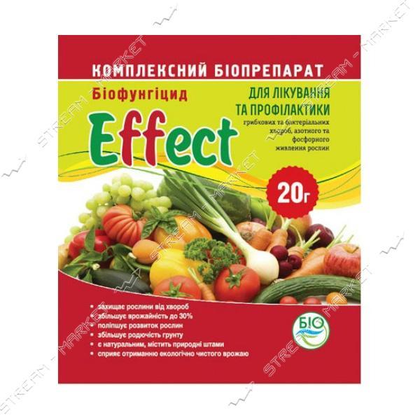 Effect Биофунгицид универсальный от бактерий и грибковых заболеваний 20г