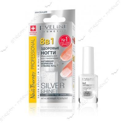 Спрей для быстрой сушки лака Eveline Nail Therapy Professional 30 мл