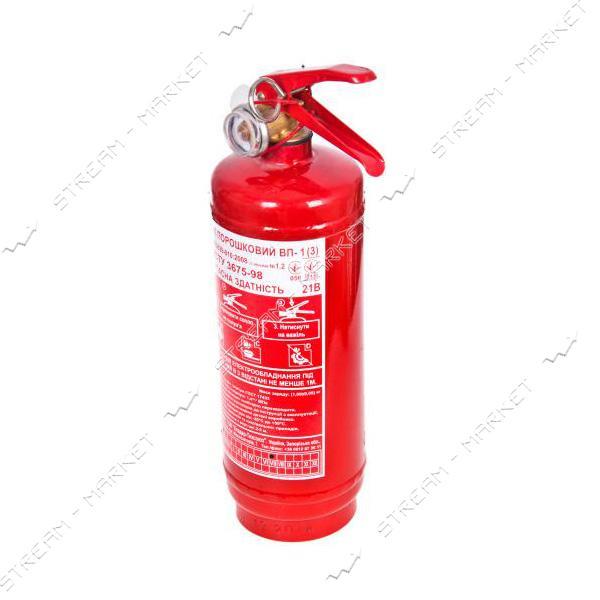 Огнетушитель порошковый ВП1 1 кг