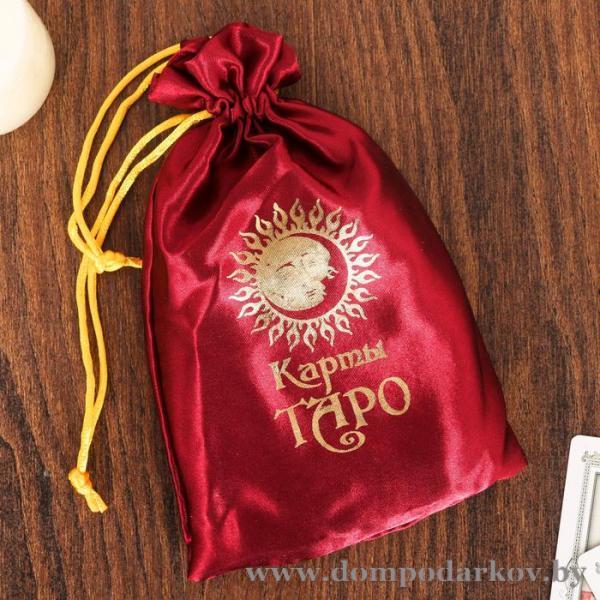 Фото Подарки на 8 марта Карты Таро в мешочке