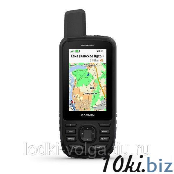 Навигатор Garmin GPSMAP 66ST GPS-навигаторы в Москве
