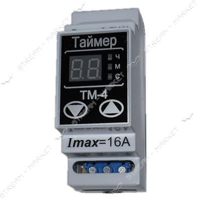 Таймер многофункциональный Digi COP - ТМ-4 16А