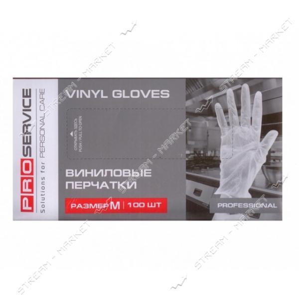 Pro Service Перчатки виниловые крепкие Professional М 100шт