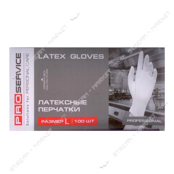 Pro Service Перчатки латексные Professional L 100шт