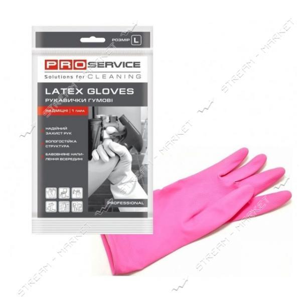 Pro Service Перчатки латексные универсальные Professional L розовые