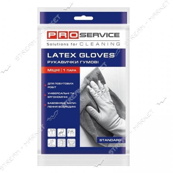 Pro Service Перчатки латексные универсальные Standart М