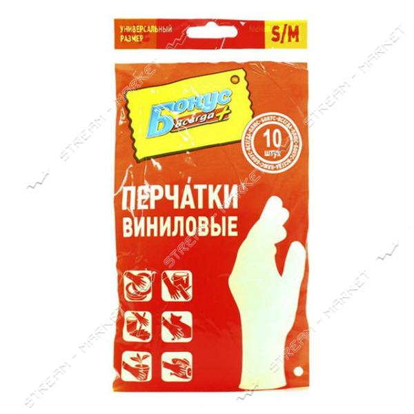 Перчатки резиновые Бонус белые 10шт