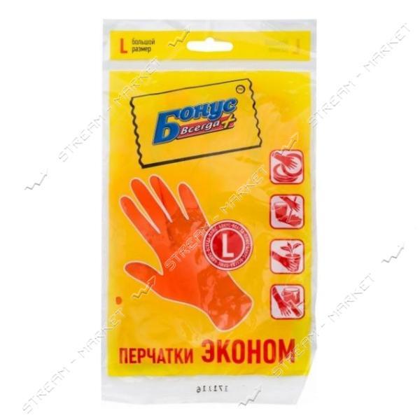 Перчатки резиновые Бонус универсальные L эконом