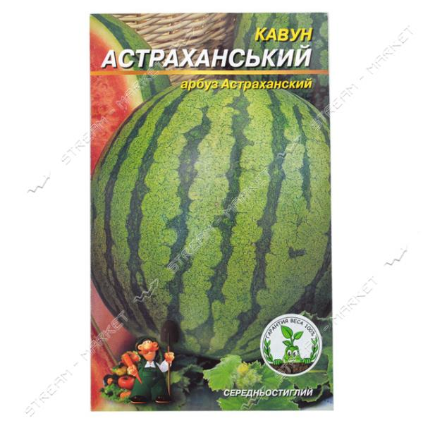 Семена арбуза Астраханский 4гр