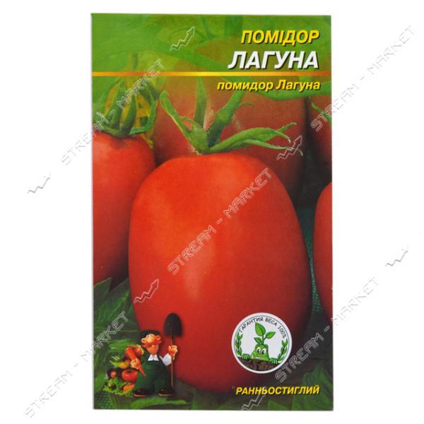 Семена помидора Лагуна 0.3гр