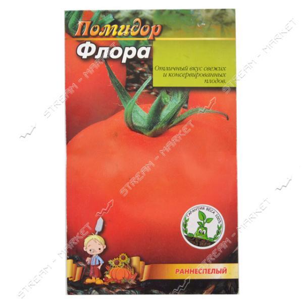 Семена помидора Флора 0, 3гр