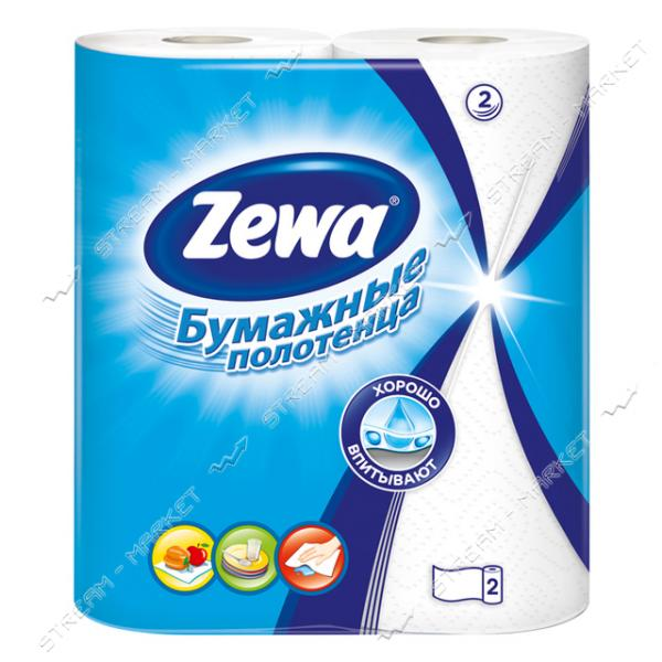 Полотенца бумажные Zewa 2 в 1 2 слоя 2 шт