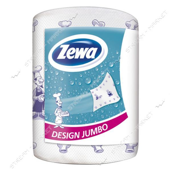 Полотенца бумажные Zewa Design Jumbo 2 слоя 1 шт