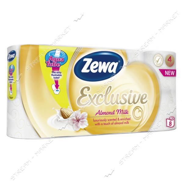 Туалетная бумага Zewa Exclusive Almond Milk 4 слоя 8 шт