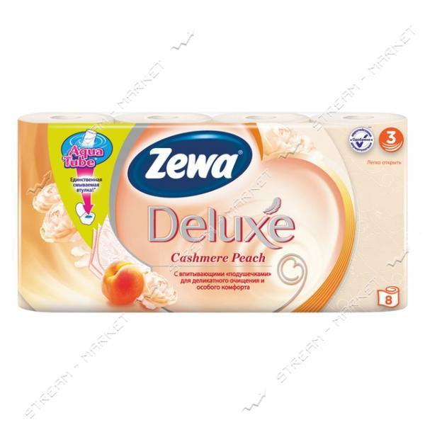 Туалетная бумага Zewa Deluxe Персик 3 слоя 8 шт