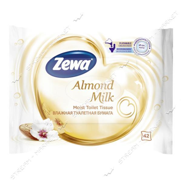 Туалетная бумага влажная Zewa Almond Milk 42 шт