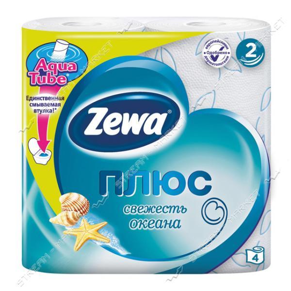 Туалетная бумага Zewa Плюс Свежесть Океана 2 слоя 4 шт