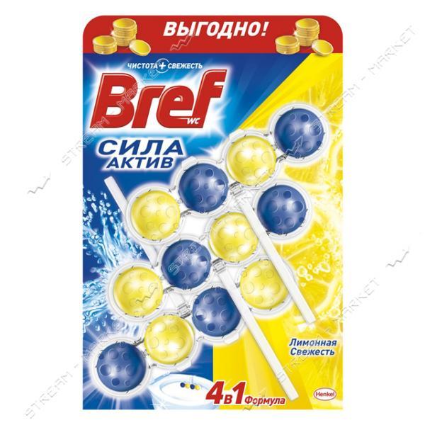 Подвесной туалетный блок Bref Cила Актив Лимонная свежесть 3х50мл