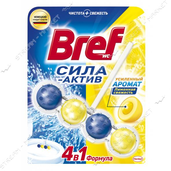 Подвесной туалетный блок Bref Cила Актив Лимонная свежесть 50мл