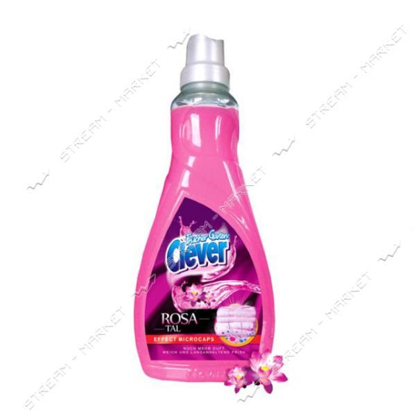 Кондиционер для белья Clever Fresh Garden Rosa 1л