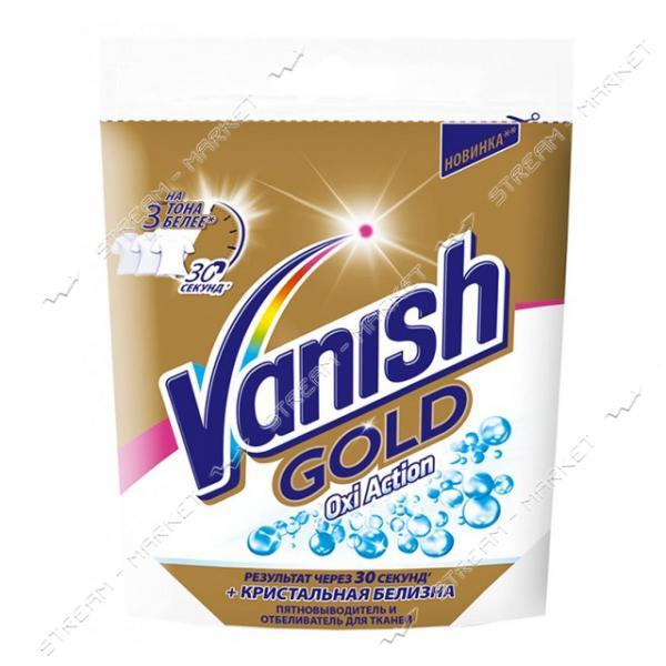 Средство для выведения пятен и отбеливания Vanish Oxi Action White 250 мл