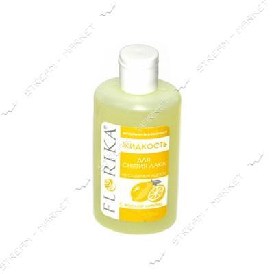 Жидкость для снятия лака Florika Лимон 100мл