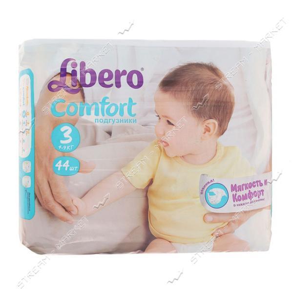 Подгузники детские Libero Comfort 3 4-9 кг 44 шт