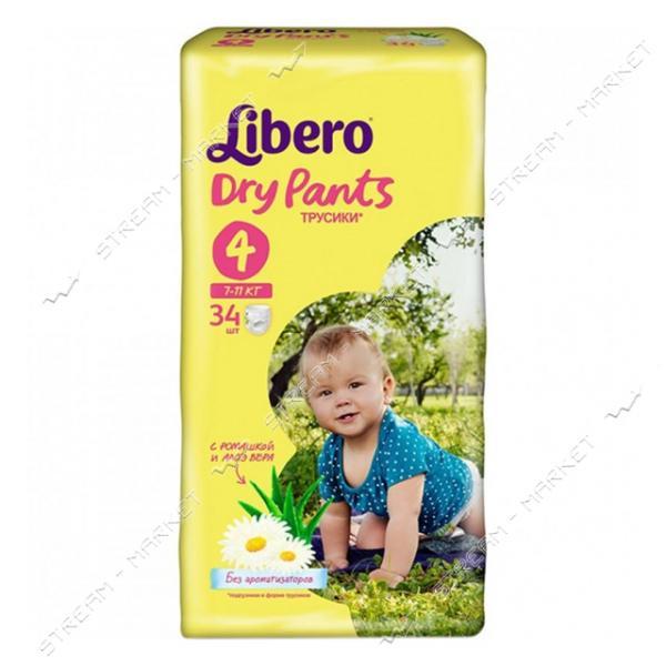Подгузники-трусики детские Libero Dry Pants 4 Maxi 7-11 кг с ромашкой 34 шт