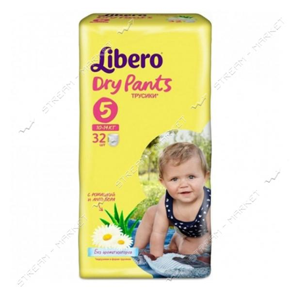 Подгузники-трусики детские Libero Dry Pants 5 Maxi Plus 10-14 кг с ромашкой 32 шт