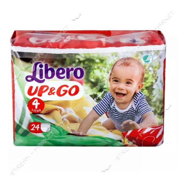 Подгузники-трусики детские Libero Up&Go 4 7-11 кг 24 шт