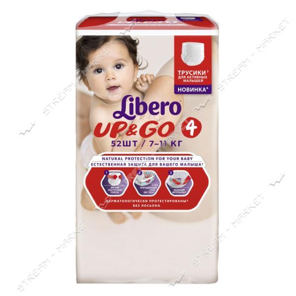 Подгузники-трусики детские Libero Up&Go 4 7-11 кг 52 шт