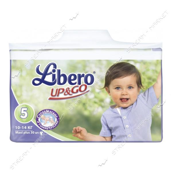 Подгузники-трусики детские Libero Up&Go 5 10-14 кг 30 шт