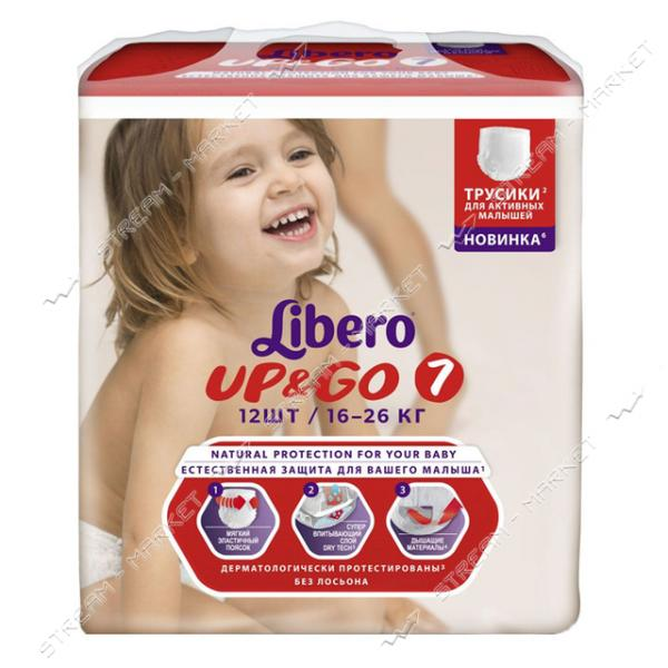 Подгузники-трусики детские Libero Up&Go 7 16-26 кг 12 шт