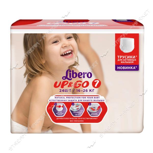 Подгузники-трусики детские Libero Up&Go 7 16-26 кг 24 шт