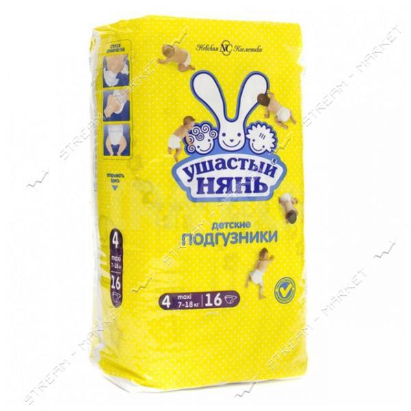 Ушастый нянь Подгузники детские одноразовые 4 Maxi 7-18 кг 16шт