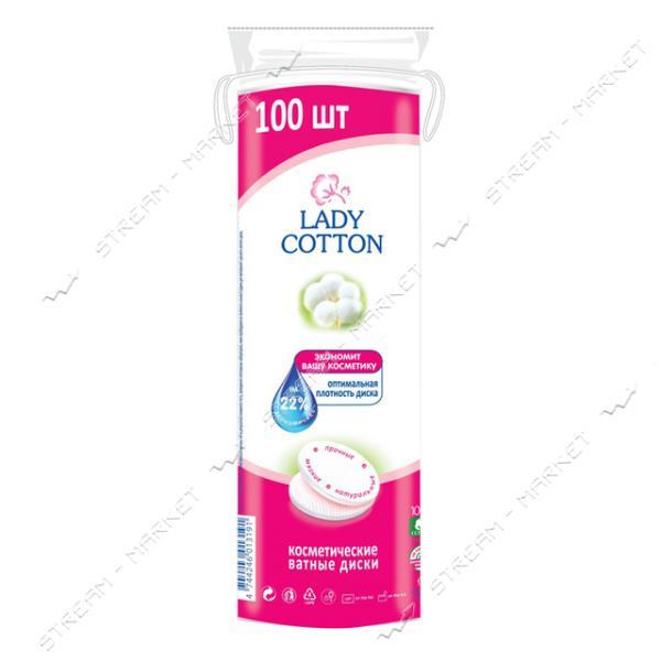 Диски ватные косметические Lady Cotton 100шт