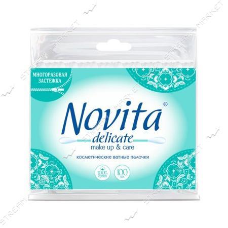 Палочки ватные Novita Delicate в пакете 100шт