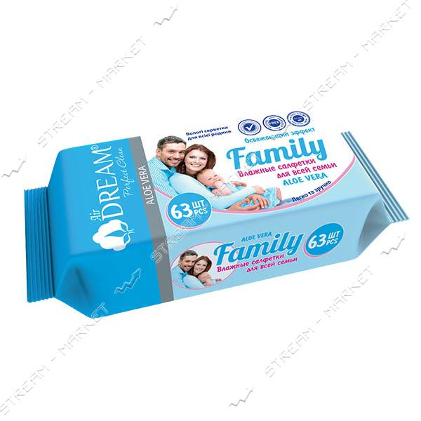 Салфетки влажные Air Dream Family 63 шт