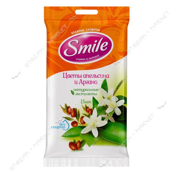 Smile Daily Салфетки влажные Цветы апельсина и Аргана 15шт